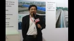 访西门子(天津)水技术工程有限公司总经理姚念民先生