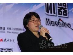 2012CIIF•MM•新自动化论坛 访菲尼克斯(中国)投资有限公司缪竞红女士