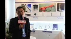 2013 cippe TG中国 亚洲业务战略总监 姜文华