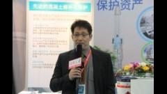2013 cippe 阿克苏诺贝尔防护涂料中国地区防护涂料全国石化市场经理花振飞