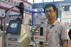ProPak 2013 美国固瑞克(香港)有限公司张晓岐产品介绍