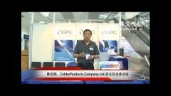 ColderProducts Company Ltd.  陈志聪