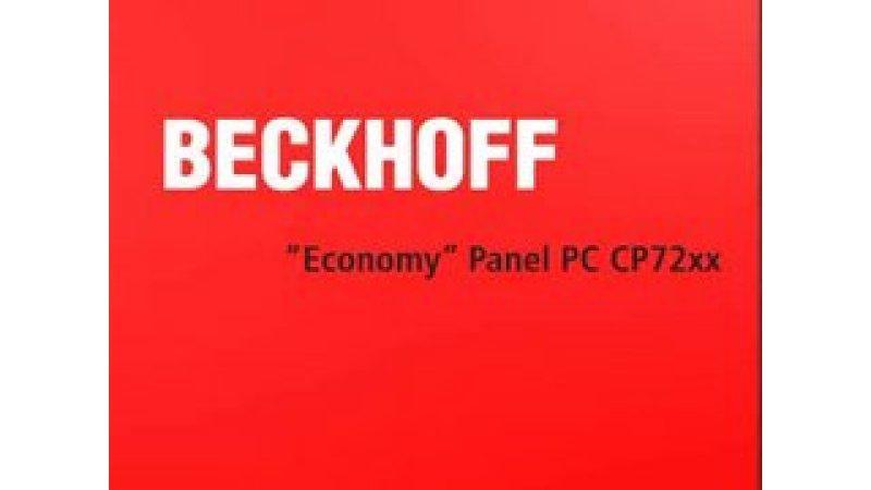 """""""经济型""""面板型 PC CP72xx"""