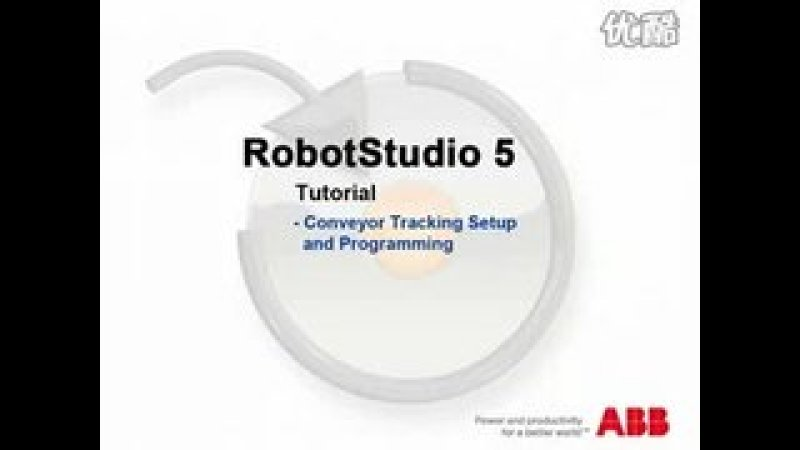 ABB机器人RS---创建输送链2 RobotPartner.flv