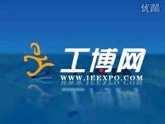 西门子(中国)驱动技术集团