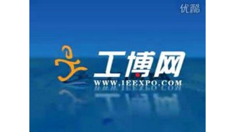 展会采访——西门子(中国)驱动技术集团